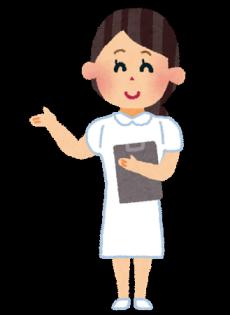 nurse_nocap-230x315