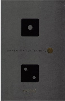 mentalmastertraining-dvd