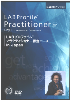 labprofile-dvd