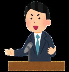 speech_man