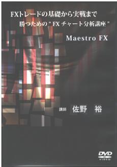 katutamenofxchart-dvd