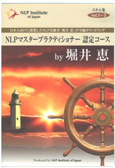 nlp-master