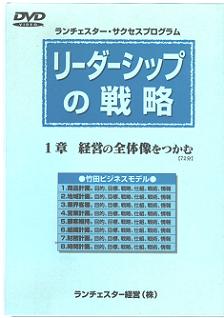 readershippunosenryaku