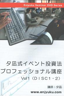 yuunagi-dvd