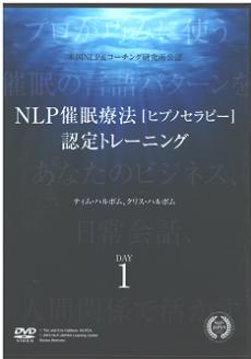 nlp-saimin